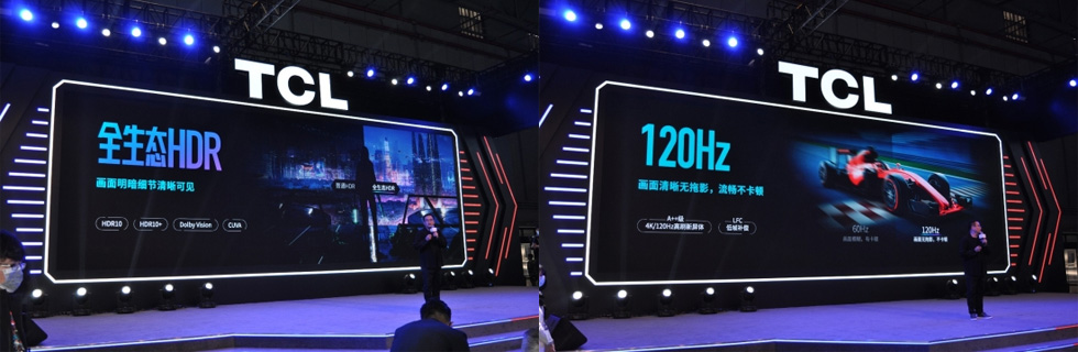 TCL C9 TV series for gaming are announced in China