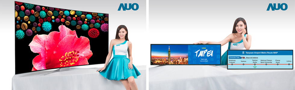 "AUO will unveil an 85"" 8K borderless ALCD TV with 120Hz refresh rate"