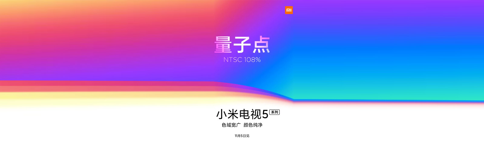 The Xiaomi Mi TV 5 line will include 4K QLED models