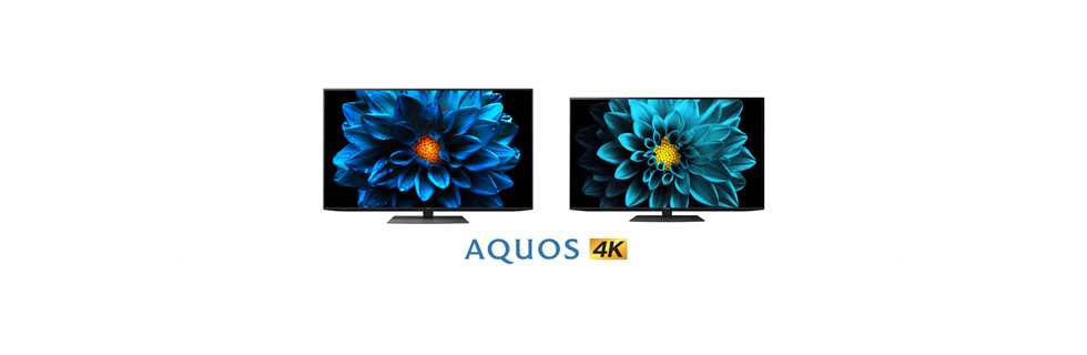 The 2021 Sharp Aquos 4K LCD TVs go official - DN1, DN2, DL1 series