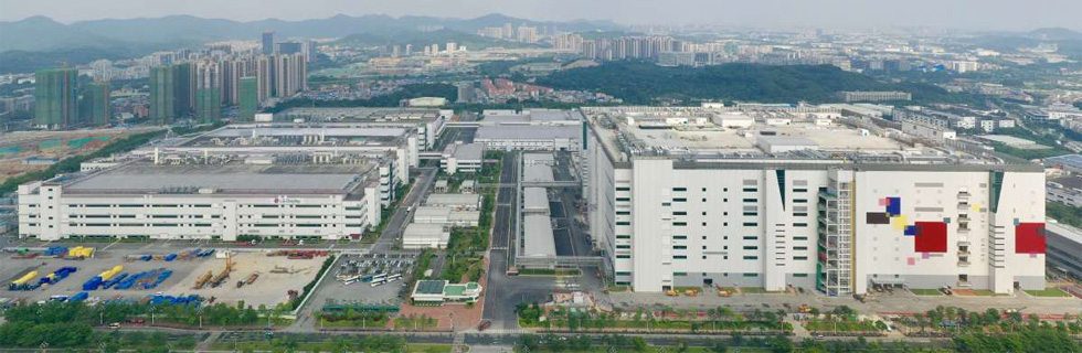 LG Display announced the beginning of mass production of OLED panels in its Gen 8.5 Guangzhou plant