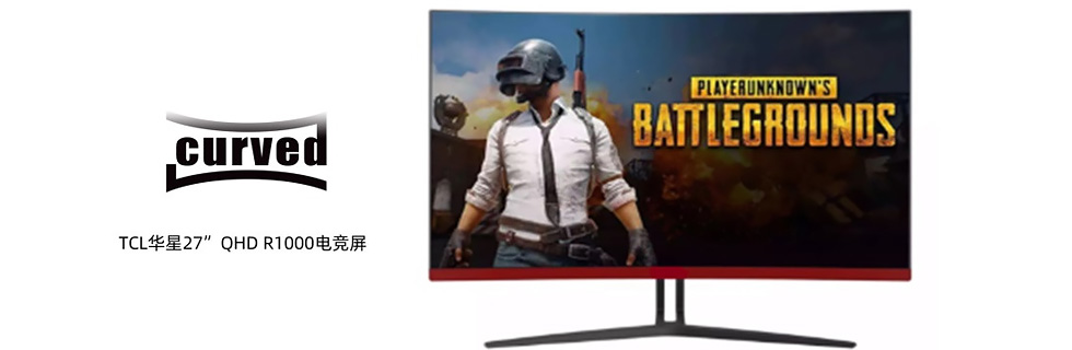 TCL CSOT demonstrates a number of gaming monitors, Mini-LED displays, and new tech at UDE2020 and China Joy