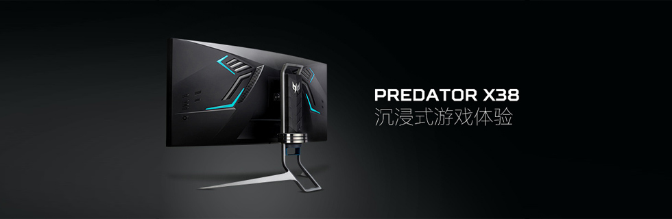 Acer launches the Predator X38 P in China