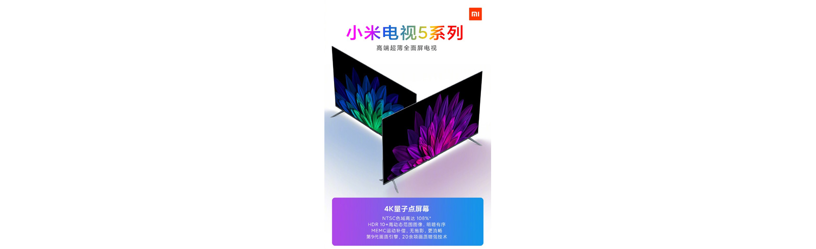 Xiaomi Mi Tv 5 Goes Official As Well With Three Sizes 4k Uhd Resolution