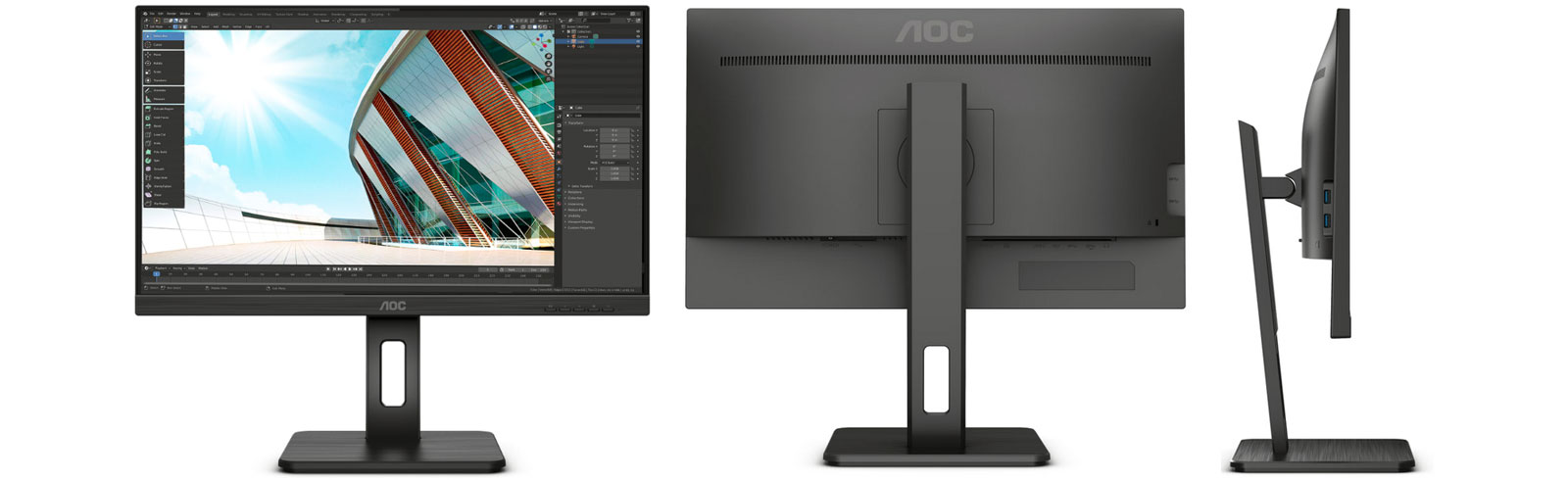 AOC expands its P2 series of monitors worldwide