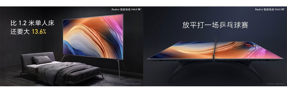 Redmi Smart TV MAX is a huge TV with a 98-inch display for China