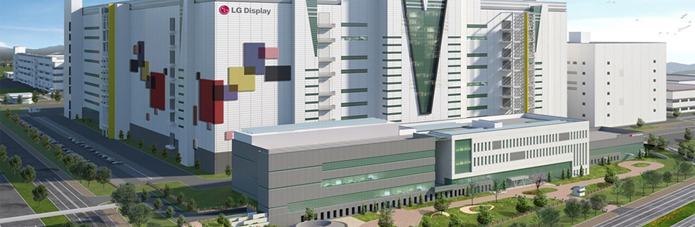 LG Display's OLED plant in Guangzhou will begin mass production this month