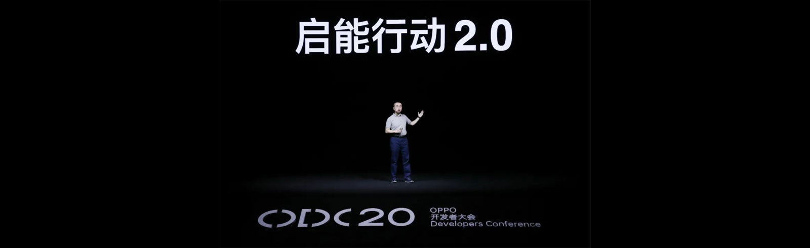 Oppo will unveil its first TV in October