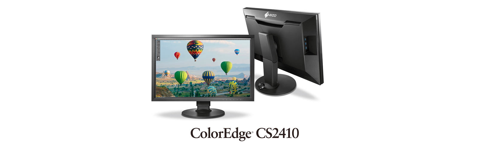 Eizo announces the ColorEdge CS2410 desktop monitor, to be launched after a month
