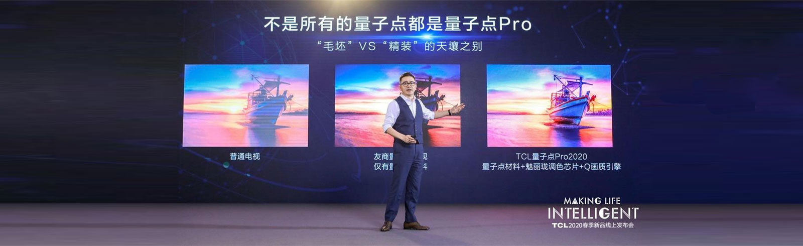 TCL announces the C8, P9 and V8 TV series for China