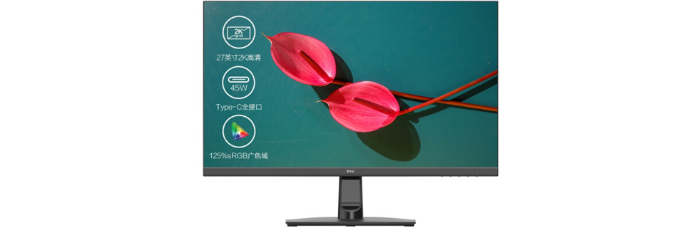 "BOE CA27D0 is a new 27"" QHD 75Hz desktop monitor with a Type-C port"