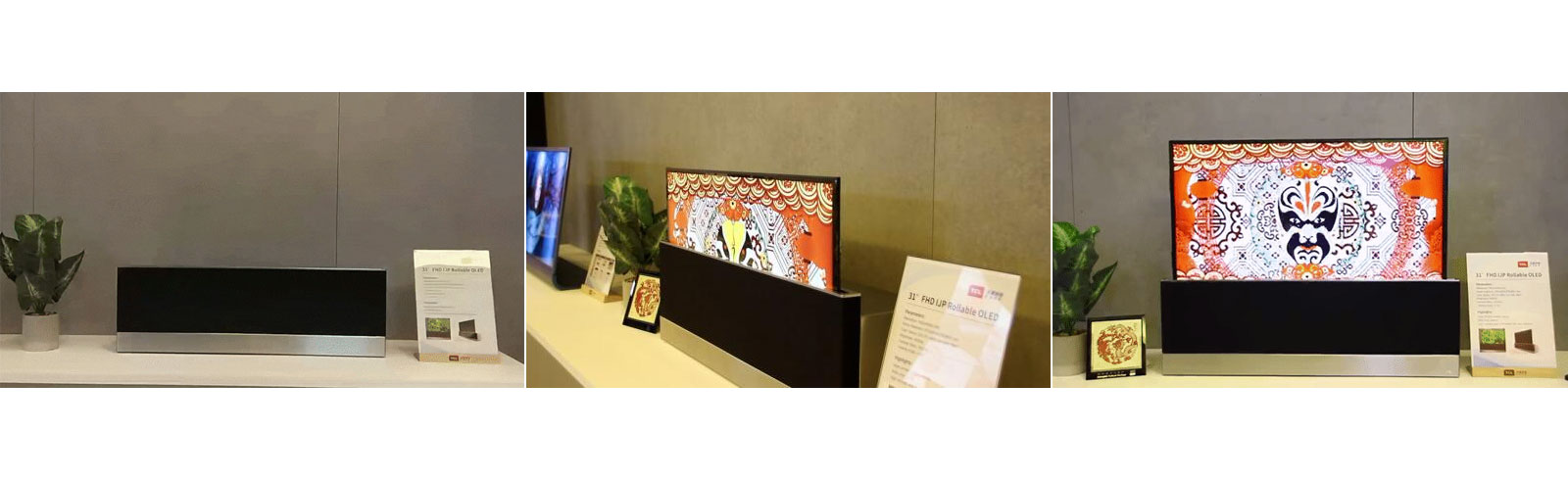 TCL and Juhua showcase the world's first 31-inch inkjet printed OLED rollable TV prototype