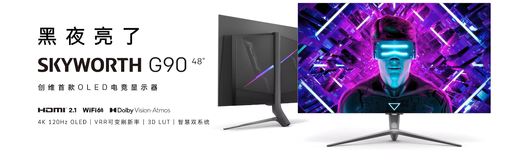 """The Skyworth G90 48"""" 4K OLED gaming monitor/TV (F48G9U) is awaiting first deliveries on July 15"""