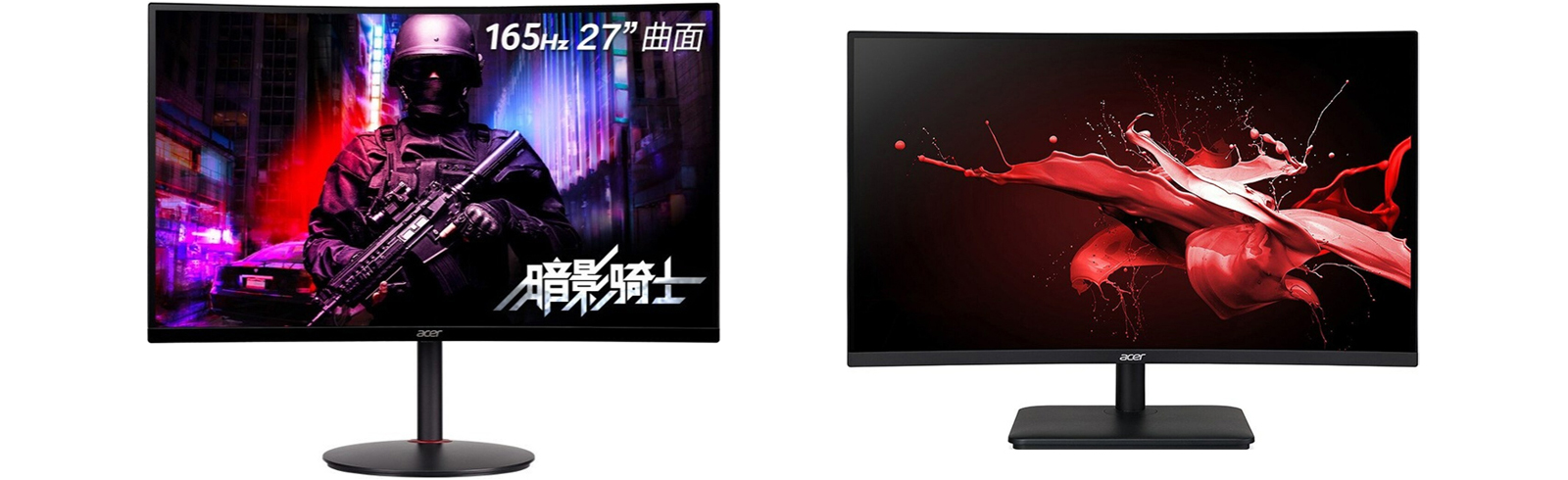 """Acer XZ270UP and Acer ED270UP go on sale with 27"""" curved QHD VA panels and 165Hz refresh rate"""