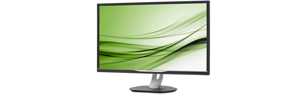 The new monitors from the Philips P6 series to go on sale next month and early next year